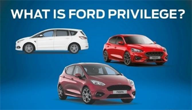 WHAT IS FORD PRIVILEGE?
